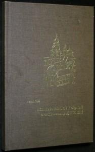 náhled knihy - Historie kostela Staré Matky Boží a rezidence na nynější Silničné