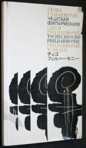 náhled knihy - Česká filharmonie