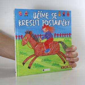 náhled knihy - Učíme se kreslit postavičky