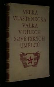 náhled knihy - Velká vlastenecká válka v dílech sovětských umělců : Sborník statí