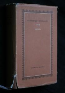 náhled knihy - Dým ; Novina