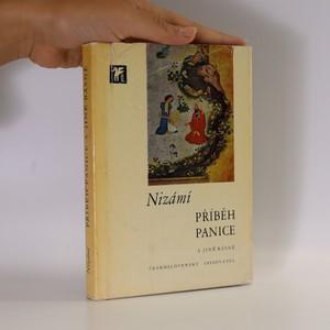 náhled knihy - Příběh panice a jiné básně