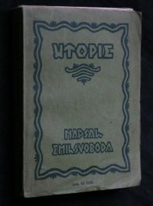 náhled knihy - Utopie