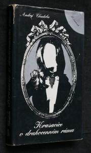 náhled knihy - Krasavice v drahocenném rámu