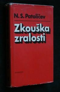 náhled knihy - Zkouška zralosti