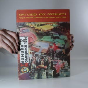náhled knihy - Техника Молодежи 2/1986 (Technologie mládeže č.2/1986)