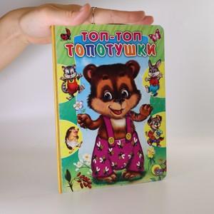 náhled knihy - Топ-Топ Топотушки.