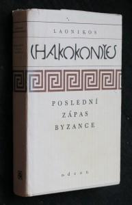 náhled knihy - Poslední zápas Byzance