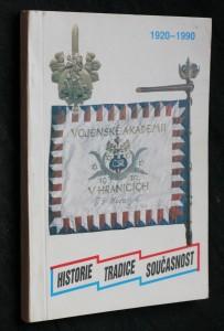 náhled knihy - Vojenská akademie Hranice na Moravě : 1920-1990