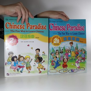 náhled knihy - Chinese Paradise. The fun way to learn Chinese. Workbook + Student's Book 2B (2 svazky, viz foto)