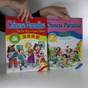 náhled knihy - Chinese Paradise. The fun way to learn Chinese. Workbook + Student's Book 3A (2 svazky, viz foto)