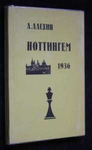 náhled knihy - Ноттингем 1936
