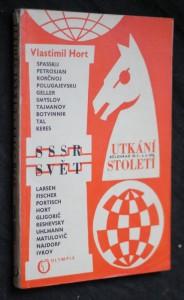 náhled knihy - Utkání století SSSR - svět : Bělehrad 29. 3. - 6. 4. 1970
