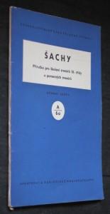 náhled knihy - Šachy : Příručka pro školení trenérů 3. třídy a pomocných trenérů