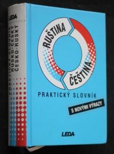 náhled knihy - Ruština, čeština - praktický slovník