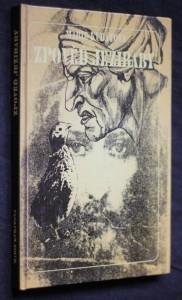 náhled knihy - Zpověď ježibaby : povídkový triptych na ženské téma