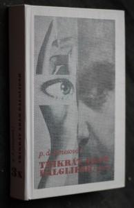 náhled knihy - 3x Adam Dalgliesh