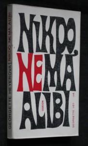 náhled knihy - Nikdo nemá alibi