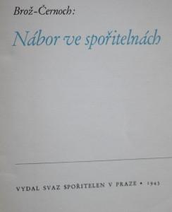 antikvární kniha Nábor ve spořitelnách, 1943