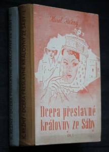 náhled knihy - Dcera přeslavné královny ze Sáby 1.-2. díl