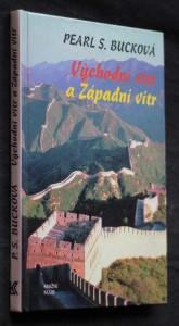 náhled knihy - Východní vítr a Západní vítr