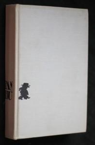 náhled knihy - Pan Hú : pro čtenáře od 7 let