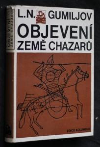 náhled knihy - Objevení země Chazarů
