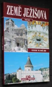 náhled knihy - Země Ježíšova : putování po Svaté zemi
