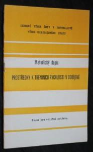 náhled knihy - Metodický dopis, prostředky k tréninku rychlosti v odbíjené