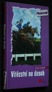 náhled knihy - Vítězství na dosah