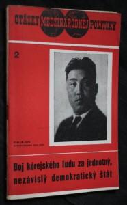 náhled knihy - Boj kórejského ľudu za jednotný, nezávislý demokratický štát