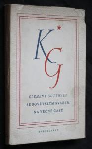náhled knihy - Se Sovětským svazem na věčné časy : Soubor statí a projevů 1935-1949