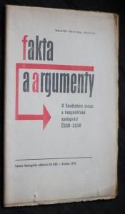 náhled knihy - Fakta a argumenty. O Sovětském svazu a hospodářské spolupráci ČSSR-SSSR