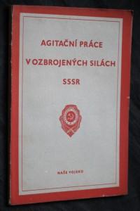 náhled knihy - Agitační práce v ozbrojených silách SSSR