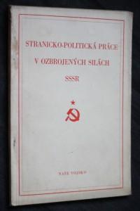 náhled knihy - Stranicko-politická práce v ozbrojených silách SSSR : Ze sborníku článků o stranicko-politické práci v mírových podmínkác