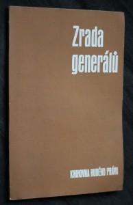 náhled knihy - Zrada generálů : Sborník reportáží a dokumentů z Chile