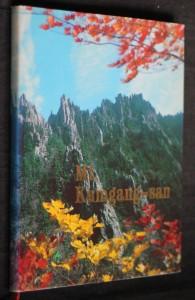 náhled knihy - Mt. Kumgang-sa