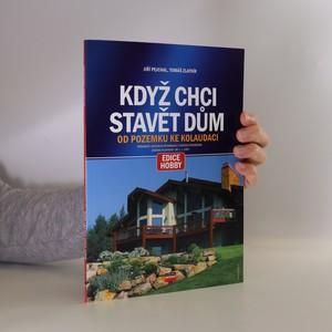 náhled knihy - Když chci stavět dům : od pozemku ke kolaudaci
