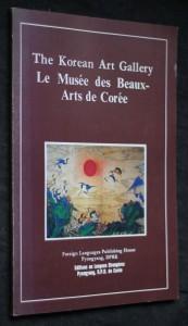 náhled knihy - The Korean art gallery. Le musée des beaux- arts de Corée