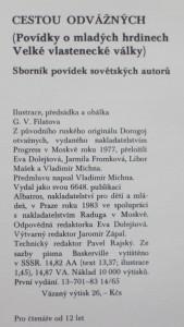 antikvární kniha Cestou odvážných : povídky o mladých hrdinech Velké vlastenecké války, 1983