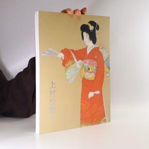náhled knihy - Uemura Shoen