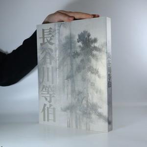 náhled knihy - Hasegawa Tohaku - 400th Memorial Retrospective