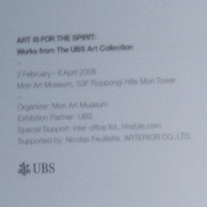 antikvární kniha Art is for the spirit: Works from the UBS Art collection, 2008