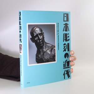 náhled knihy - Nihon chokoku no kindai = Modern age in Japanese sculpture : from its beginnings through the 1960s