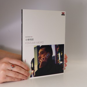 náhled knihy - 小東明郎. Koizumi Meiro