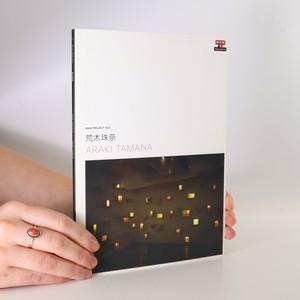 náhled knihy - 荒木珠奈. Araki Tamana