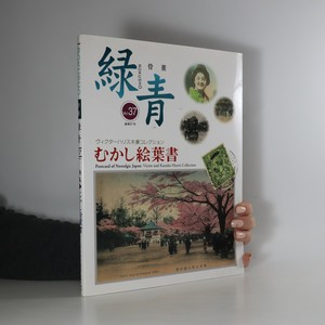 náhled knihy - Rokushō Vol. 37. Postcard of Nostalgic Japan: Victor and Kazuko Collection