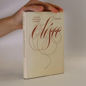 náhled knihy - O lásce
