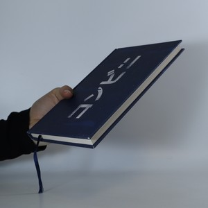 antikvární kniha Za sklem, 2019