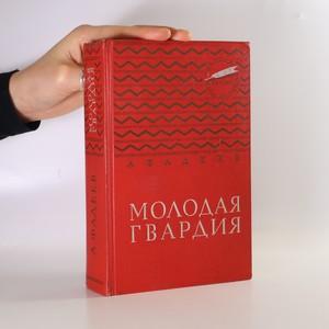náhled knihy - Молодая гвардия. (Mladá garda)